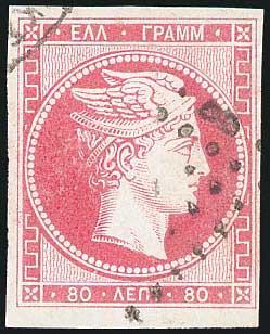 Lot 17 - -  LARGE HERMES HEAD 1861 paris print -  A. Karamitsos Public Auction № 670 General Sale