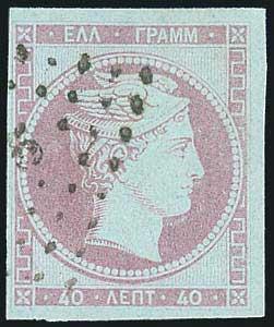 Lot 24 - -  LARGE HERMES HEAD 1861 paris print -  A. Karamitsos Public Auction 635 General Stamp Sale
