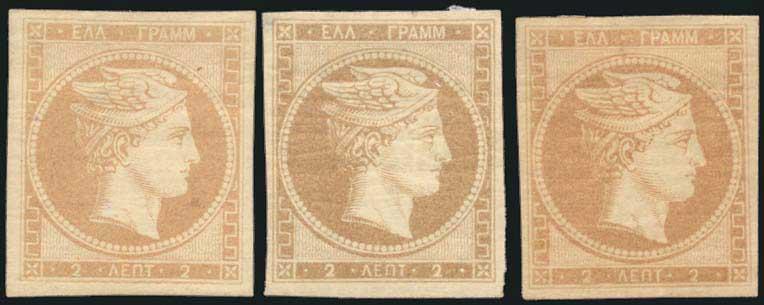 Lot 9 - -  LARGE HERMES HEAD 1861 paris print -  A. Karamitsos Public Auction 639 General Stamp Sale