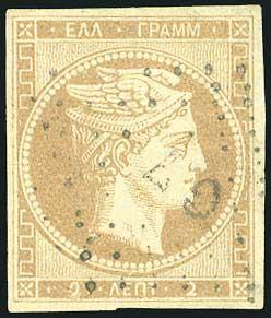 Lot 10 - GREECE-  LARGE HERMES HEAD 1861 paris print -  A. Karamitsos Public Auction 630 General Stamp Sale