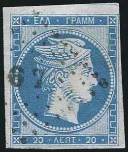 Lot 10 - -  LARGE HERMES HEAD 1861 paris print -  A. Karamitsos Public Auction № 670 General Sale