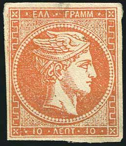 Lot 213 - -  LARGE HERMES HEAD 1875/80 cream paper -  A. Karamitsos Public & Live Internet Auction 675