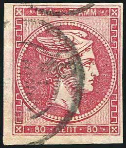 Lot 5179 - -  LARGE HERMES HEAD 1867/1869 cleaned plates. -  A. Karamitsos Public & Live Bid Auction 642 (Part A)