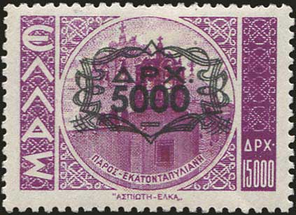 Lot 5641 - - 1945-2016 1945-2016 -  A. Karamitsos Public & Live Bid Auction 642 (Part B)