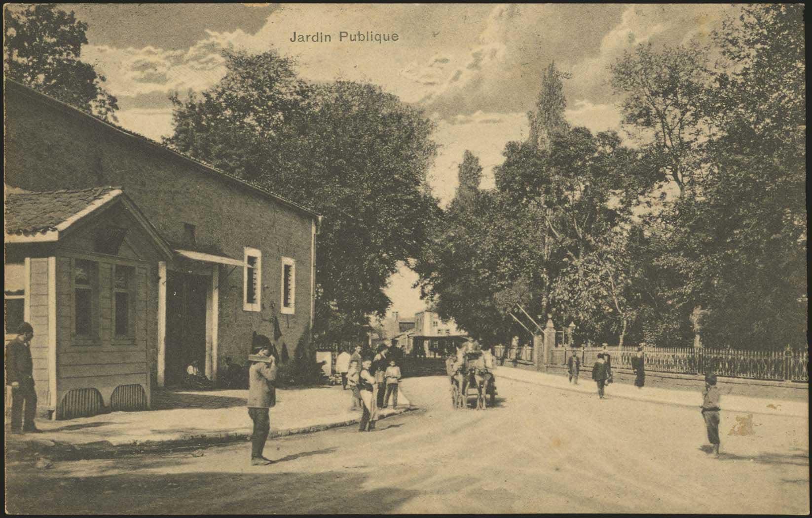 Lot 2114 - -  PICTURE POSTCARDS black sea - pontus -  A. Karamitsos Public Auction 635 General Stamp Sale