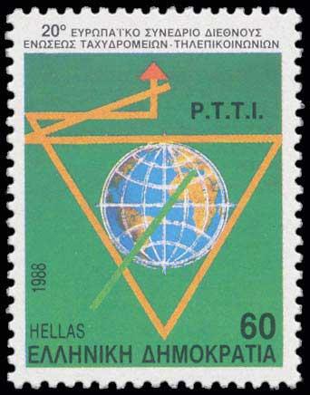 Lot 5693 - - 1945-2016 1945-2016 -  A. Karamitsos Public & Live Bid Auction 642 (Part B)