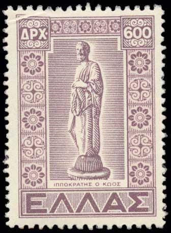 Lot 5658 - - 1945-2016 1945-2016 -  A. Karamitsos Public & Live Bid Auction 642 (Part B)