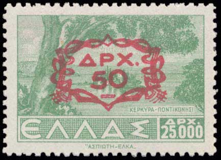 Lot 5643 - - 1945-2016 1945-2016 -  A. Karamitsos Public & Live Bid Auction 642 (Part B)