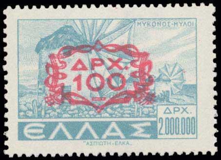 Lot 5644 - - 1945-2016 1945-2016 -  A. Karamitsos Public & Live Bid Auction 642 (Part B)