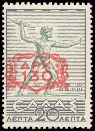 Lot 5645 - - 1945-2016 1945-2016 -  A. Karamitsos Public & Live Bid Auction 642 (Part B)