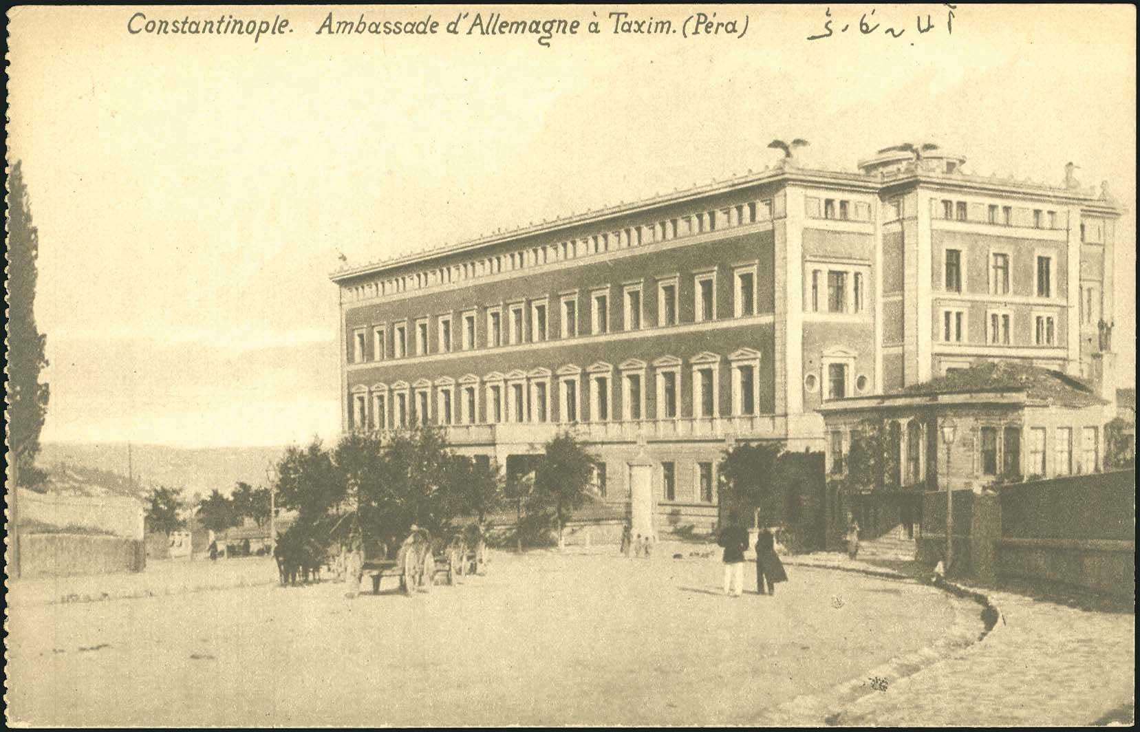 Lot 1815 - -  PICTURE POSTCARDS SMYRNE, CONSTANTINOPLE, ASIA MINOR -  A. Karamitsos Postal & Live Internet Auction 677