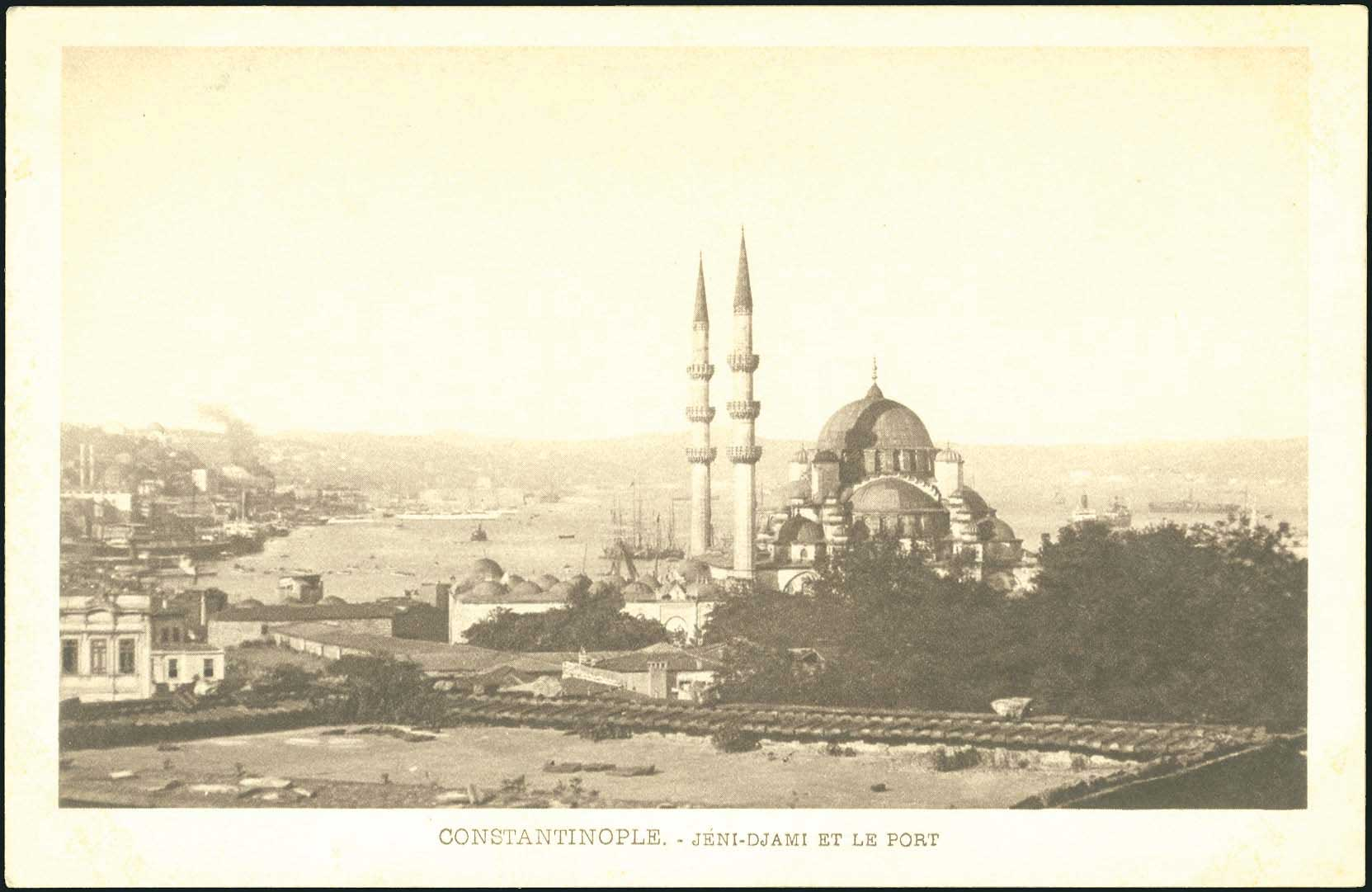 Lot 1646 - -  PICTURE POSTCARDS SMYRNE, CONSTANTINOPLE, ASIA MINOR -  A. Karamitsos Public Auction 646 General Stamp Sale