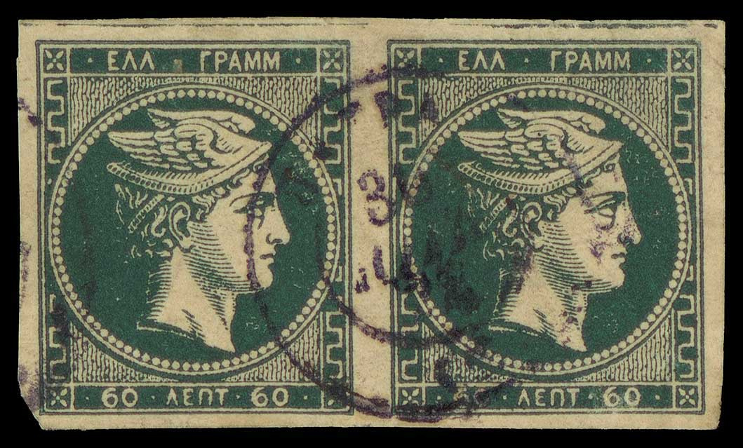Lot 181 - -  LARGE HERMES HEAD 1876/77 athens printing -  A. Karamitsos Public & Live Internet Auction 666 Large Hermes Heads Exceptional Stamps from Great Collections