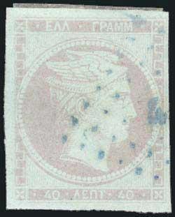 Lot 15 - -  LARGE HERMES HEAD 1861 paris print -  A. Karamitsos Public Auction № 670 General Sale