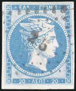 Lot 18 - GREECE-  LARGE HERMES HEAD 1861 paris print -  A. Karamitsos Public Auction 630 General Stamp Sale