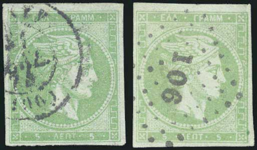 Lot 134 - -  LARGE HERMES HEAD 1871/76 meshed paper -  A. Karamitsos Public Auction 645 General Stamp Sale