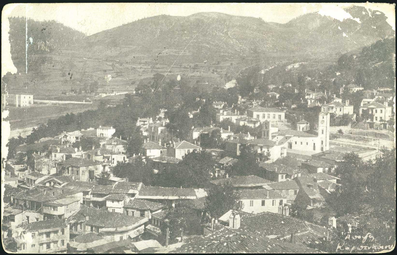 Lot 1513 - -  PICTURE POSTCARDS central greece -  A. Karamitsos Public Auction 646 General Stamp Sale