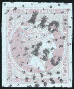 Lot 88 - -  LARGE HERMES HEAD 1862/67 consecutive athens printings -  A. Karamitsos Public Auction 648 General Stamp Sale