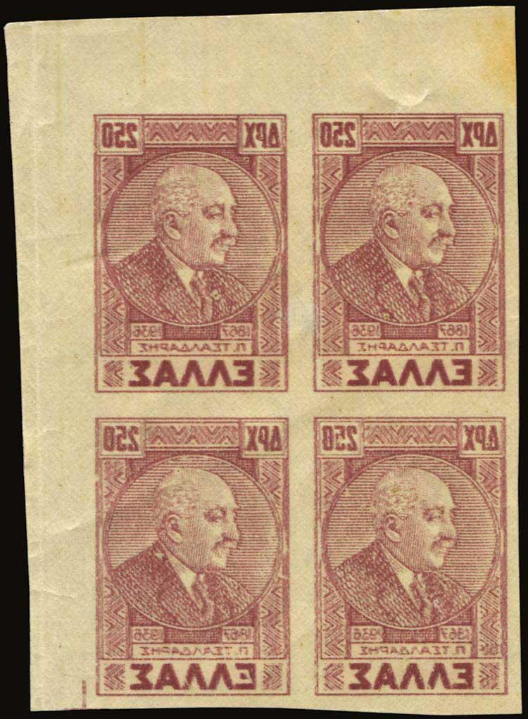 Lot 5649 - - 1945-2016 1945-2016 -  A. Karamitsos Public & Live Bid Auction 642 (Part B)