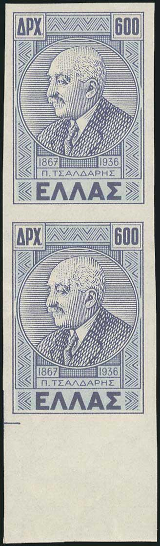 Lot 5650 - - 1945-2016 1945-2016 -  A. Karamitsos Public & Live Bid Auction 642 (Part B)