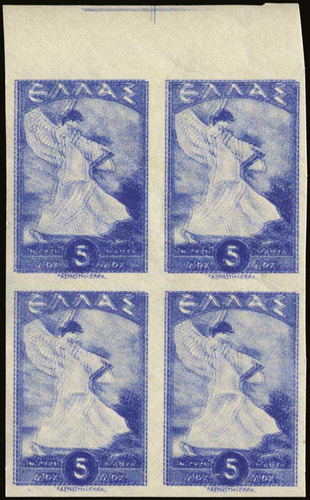 Lot 5632 - - 1945-2016 1945-2016 -  A. Karamitsos Public & Live Bid Auction 642 (Part B)