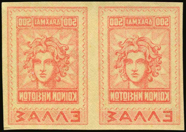 Lot 5657 - - 1945-2016 1945-2016 -  A. Karamitsos Public & Live Bid Auction 642 (Part B)
