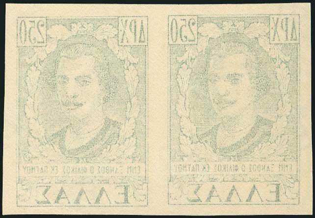 Lot 3629 - - 1945-2016 1945-2016 -  A. Karamitsos Postal & Live Internet Auction 663 (Part A) General Philatelic Auction