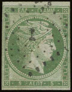 Lot 23 - -  LARGE HERMES HEAD 1861/1862 athens provisional printings -  A. Karamitsos Public & Live Internet Auction 673