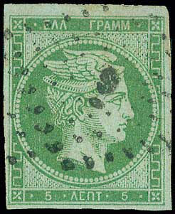 Lot 22 - -  LARGE HERMES HEAD 1861/1862 athens provisional printings -  A. Karamitsos Public Auction 643 General Stamp Sale