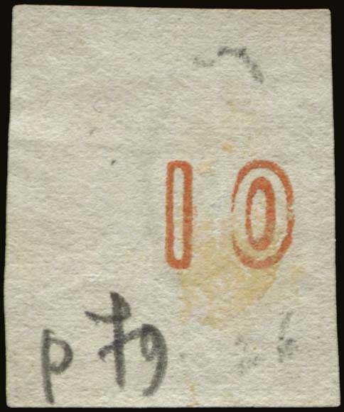 Lot 235 - -  LARGE HERMES HEAD 1871/76 meshed paper -  A. Karamitsos Postal & Live Internet Auction 681 General Philatelic Auction