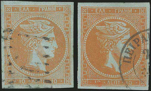 Lot 66 - -  LARGE HERMES HEAD 1862/67 consecutive athens printings -  A. Karamitsos Public Auction 648 General Stamp Sale