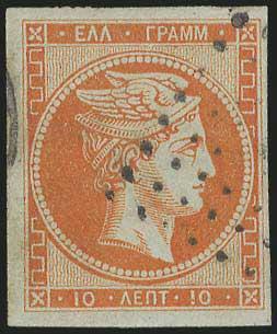 Lot 66 - large hermes head 1862/67 consecutive athens printings -  A. Karamitsos Public & Live Internet Auction 672