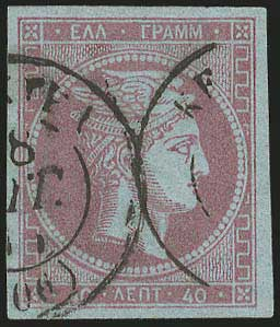 Lot 107 - -  LARGE HERMES HEAD 1862/67 consecutive athens printings -  A. Karamitsos Public Auction 639 General Stamp Sale
