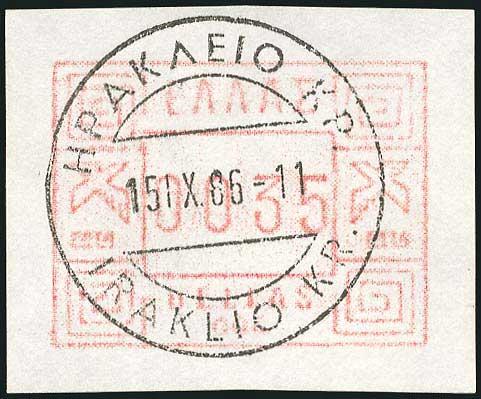Lot 3737 - - 1945-2016 electronic vending machines stamps -  A. Karamitsos Postal & Live Internet Auction 663 (Part B) General Philatelic Auction
