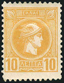 Lot 5433 - GREECE-  SMALL HERMES HEAD athens issues -  A. Karamitsos Postal & LIVE Bid Auction 619 (Part A) General Stamp Sale (Lots 5001 - 5708)