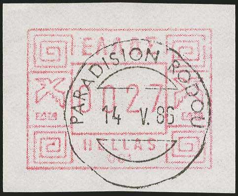 Lot 3736 - - 1945-2016 electronic vending machines stamps -  A. Karamitsos Postal & Live Internet Auction 663 (Part B) General Philatelic Auction