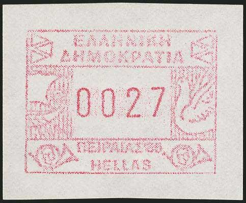 Lot 3741 - - 1945-2016 electronic vending machines stamps -  A. Karamitsos Postal & Live Internet Auction 663 (Part B) General Philatelic Auction