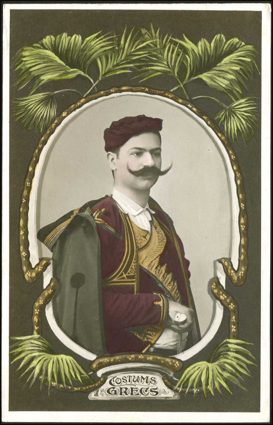 Lot 1566 - -  PICTURE POSTCARDS costumes -  A. Karamitsos Postal & Live Internet Auction 681 General Philatelic Auction