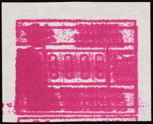 Lot 3746 - - 1945-2016 electronic vending machines stamps -  A. Karamitsos Postal & Live Internet Auction 663 (Part B) General Philatelic Auction