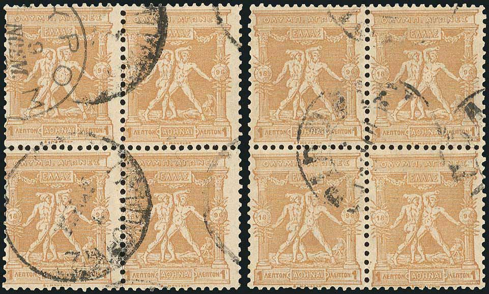 Lot 1107 - GREECE-  1896 FIRST OLYMPIC GAMES 1896 first olympic games -  A. Karamitsos Public Auction 599 General Stamp Sale