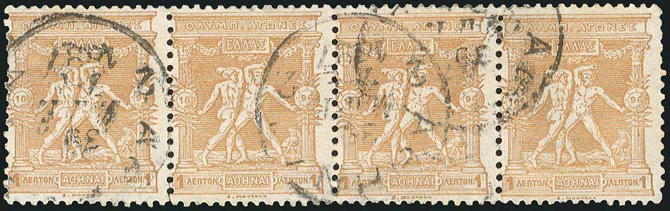 Lot 1106 - GREECE-  1896 FIRST OLYMPIC GAMES 1896 first olympic games -  A. Karamitsos Public Auction 599 General Stamp Sale