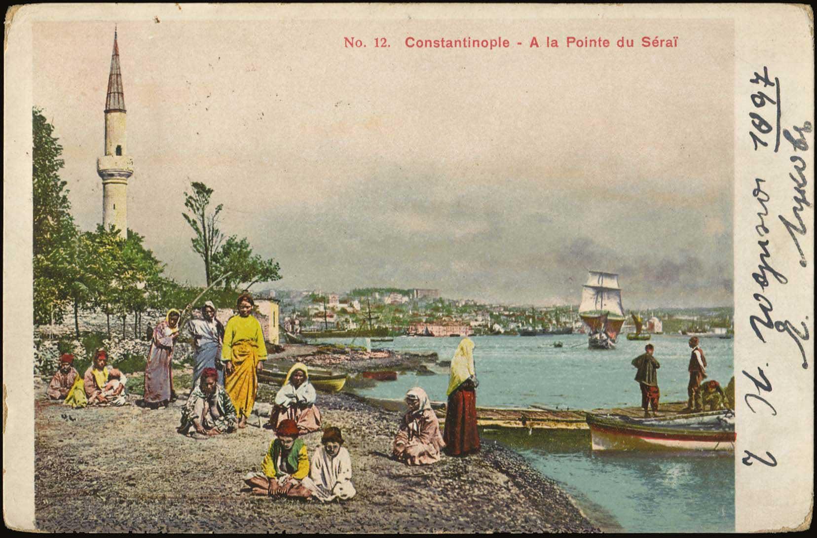 Lot 1733 - -  PICTURE POSTCARDS SMYRNE, CONSTANTINOPLE, ASIA MINOR -  A. Karamitsos Public & Live Internet Auction 675