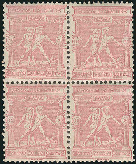 Lot 398 - -  1896 FIRST OLYMPIC GAMES 1896 first olympic games -  A. Karamitsos Public & Live Internet Auction 683