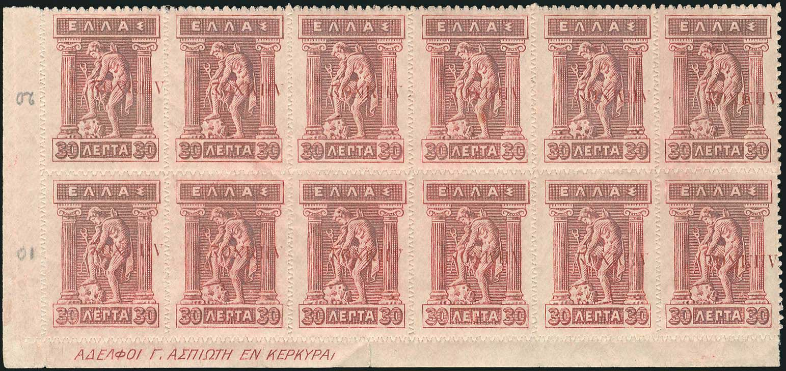 Lot 1159 - -  1911 - 1923 λημνοσ ovpt. -  A. Karamitsos Public Auction 652 General Stamp Sale
