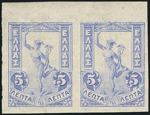 Lot 384 - 1901/02 FLYING MERCURY & A.M. 1901/02 FLYING MERCURY & A.M. -  A. Karamitsos Public & Live Internet Auction 672