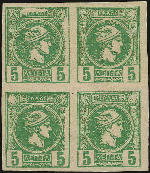 Lot 1012 - GREECE-  SMALL HERMES HEAD athens issues -  A. Karamitsos Public Auction 599 General Stamp Sale