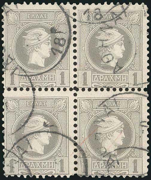 Lot 1009 - GREECE-  SMALL HERMES HEAD Belgian print -  A. Karamitsos Public Auction 599 General Stamp Sale