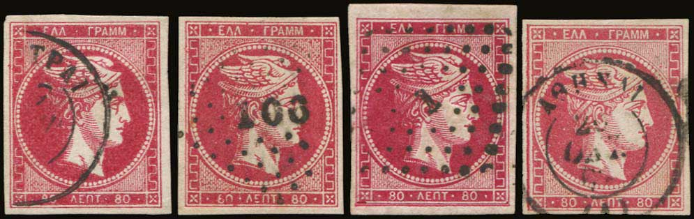 Lot 116 - -  LARGE HERMES HEAD 1862/67 consecutive athens printings -  A. Karamitsos Public Auction 639 General Stamp Sale