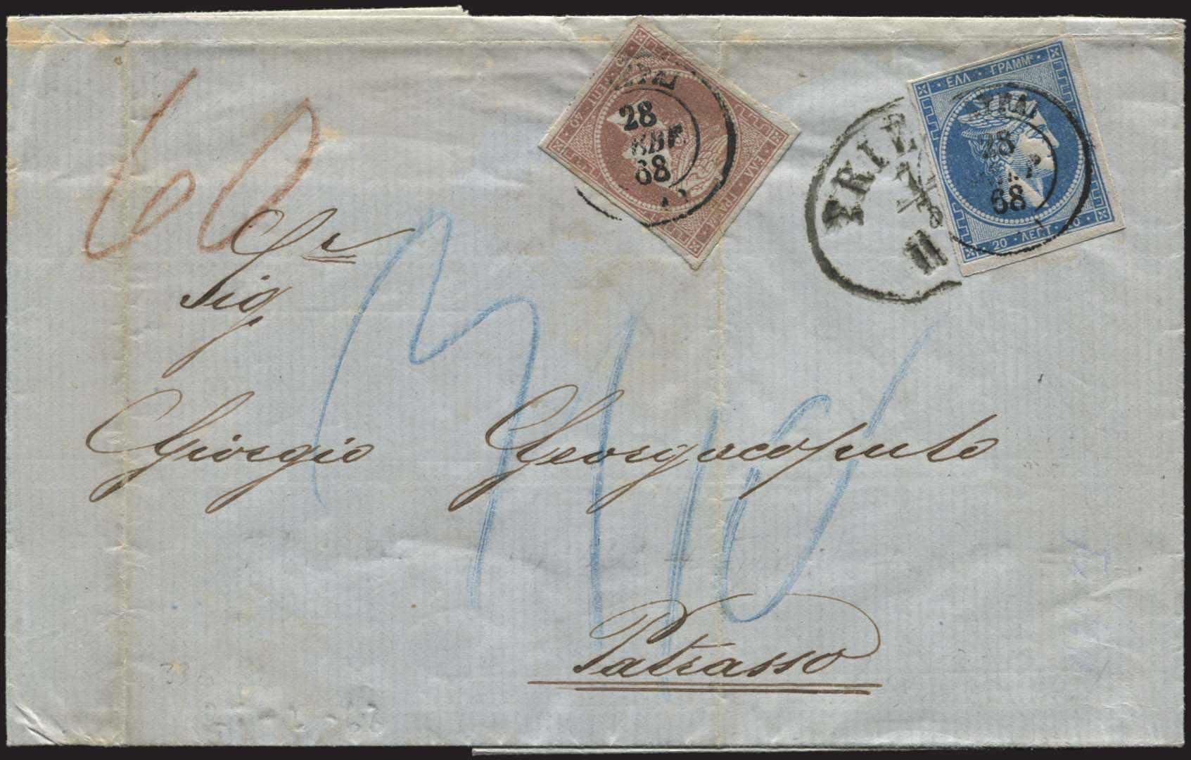Lot 114 - -  LARGE HERMES HEAD 1862/67 consecutive athens printings -  A. Karamitsos Postal & Live Internet Auction 678 General Philatelic Auction