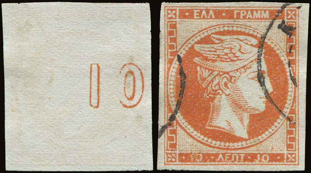 Lot 169 - -  LARGE HERMES HEAD 1871/76 meshed paper -  A. Karamitsos Public & Live Internet Auction 675